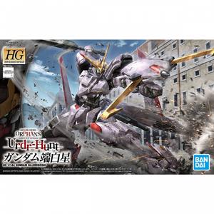 41 - Gundam Hajiroboshi