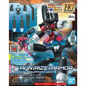 35 - Aun[Rize] Armor