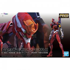 Neon Genesis Evangelion - Unit 02 (Production Model)