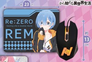 Re:ZERO - Rem Mouse Pad and Mouse Set (Vol. 2 Type A)