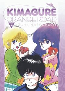 Kimagure Orange Road Omnibus - Vol. 2