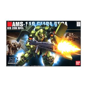 AMS-119 Geara Doga