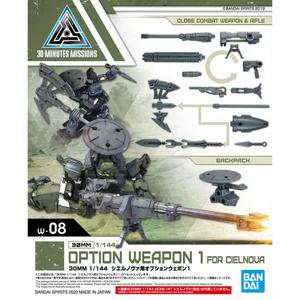 30MM Option Weapon 1 (Cielnova)