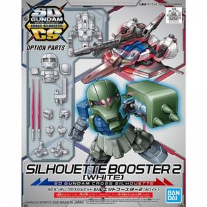 Silhouette Booster 2 (White)
