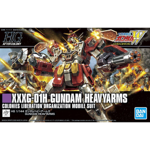 236 - HGAC Heavyarms
