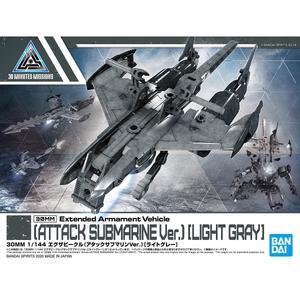 30MM Exa Vehicle (Attack Submarine Ver.) (Light Gray)