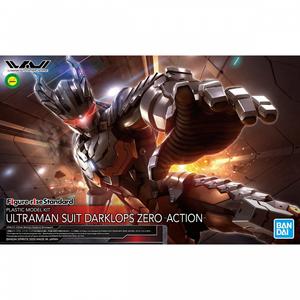 1/12 Ultraman Suit Darklops Zero (Action Ver.)