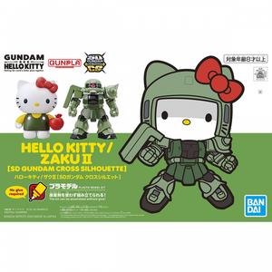 Hello Kitty/Zaku II [Cross Silhouette]