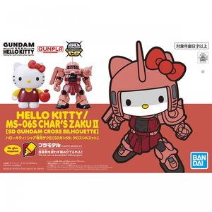 Hello Kitty/Char's Zaku II [Cross Silhouette]