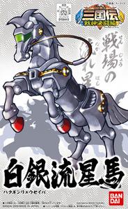 BB328 - Hakugin Ryuseiba