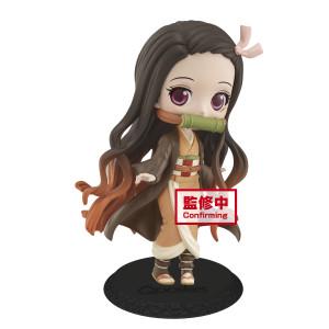 Demon Slayer - Nezuko Kamado Qposket Figure