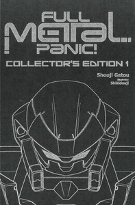 Full Metal Panic! Collector's Edition Novel - Omnibus 1 (Hardcover)