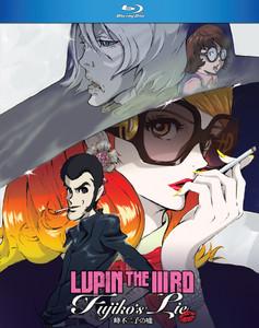 Lupin the 3rd Fujiko's Lie Blu-ray