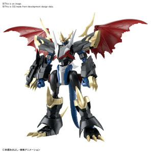 Digimon - Imperialdramon (Amplified)