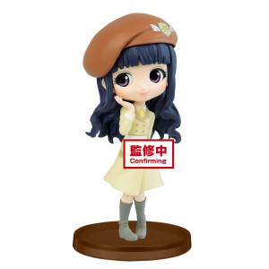 Card Captor Sakura - Tomoyo Daidouji (Qposket Petit Ver.)