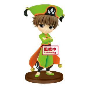 Card Captor Sakura - Li Syaoran (Qposket Petit Ver.)