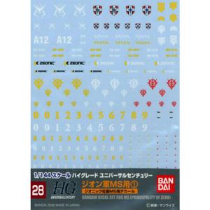 Gundam Decal 028 - Principality of Zeon