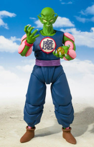 Dragon Ball - King Piccolo Daimauh S.H. Figuarts