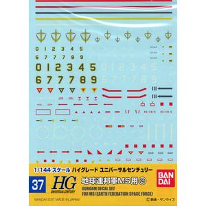 Gundam Decal 037 - 1/144 Earth Federation Space Force