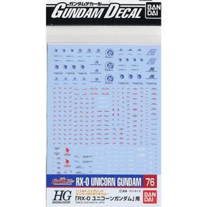 Gundam Decal 076 - 1/144 RX-0 Unicorn Gundam