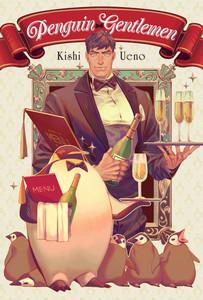 Penguin Gentlemen Omnibus (Hardcover)