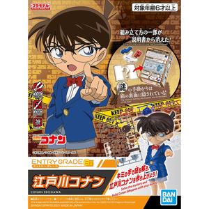 Case Closed - Conan Edogawa (Entry Grade)