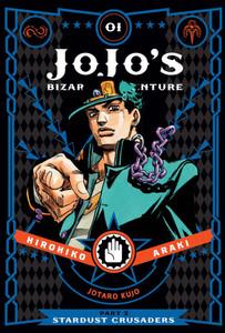 JoJo's Bizarre Adventure Part 3 Stardust Crusaders - Vol. 1 (Hardcover)