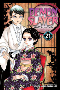 Demon Slayer Kimetsu no Yaiba - Vol. 21