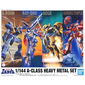 Heavy Metal L-Gaim - 1/144 A-Class Heavy Metal Set