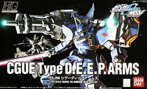 CGUE Type D.E.E.P. Arms