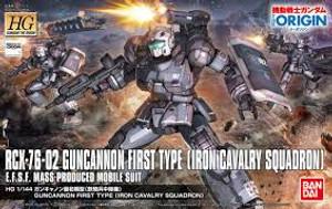 RCX-76-02 Guncannon First Type (Iron Cavalry Comapny)