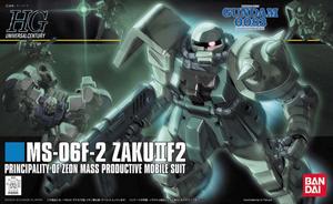 Mobile Suit Gundam 0083 - MS-06F-2 ZakuII F2 (Zeon Ver.)