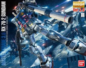 Mobile Suit Gundam 0079 - RX-78-2 Ver. 3.0