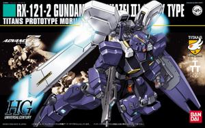 Advance of Z - RX-121-2 Gundam TR-1 Hazel II