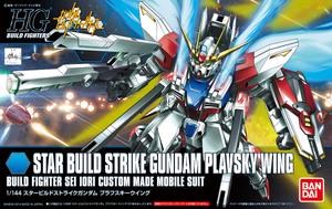 Star Build Strike Gundam Plavsky Wing