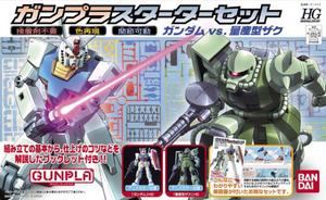 Mobile Suit Gundam -  RX-78 vs. Zaku (Gunpla Starter Kit)