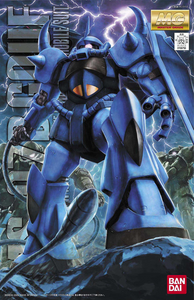 Mobile Suit Gundam 0079 - MS-07B Gouf 2.0