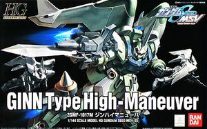 Ginn Type High Maneuver