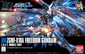 Freedom Gundam (Revive)