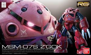 16 - MSM-07S Z'Gok