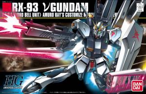 Mobile Suit Gundam Char's Counterattack - RX-93 Nu Gundam