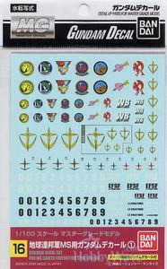 Gundam Decal 016 - Earth Federation Space Force
