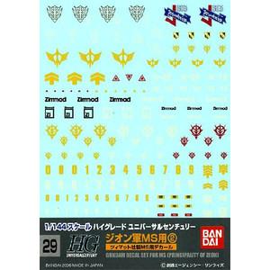 Gundam Decal 029 - Principality of Zeon