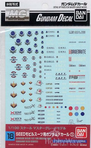 Gundam Decal 018 - Gundam Seed