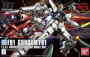 Mobile Suit Gundam F91 - F91 Gundam-F91