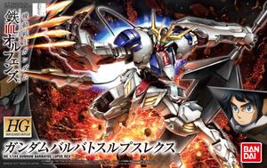 033 - Gundam Barbatos Lupus Rex