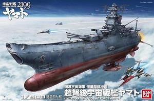 1/500 Space Battleship Yamato (2199 Ver.)