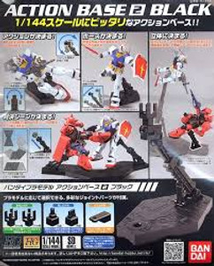 Action Base 2 - 1/144 Black