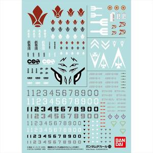 Gundam Decal 103 - Gundam Iron-Blooded Orphans Multiuse 1
