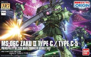 Zaku II Type C/Type C-5